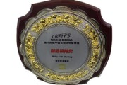 """HARTING is awarded as """"Intelligent Manufacturing Leader"""" by Gongkong Enabler of Industry 4.0/Integrated industry"""