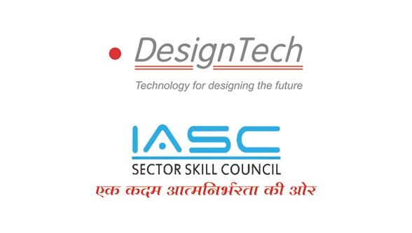 DesignTech Systems signs MoU with IASC