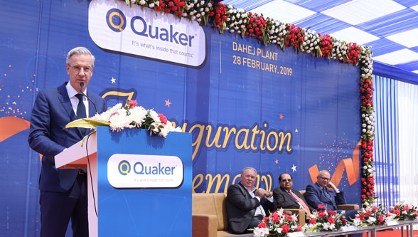Quaker Chemical Corporation inaugurates its state-of-the art new manufacturing facility in India