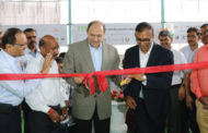 BFW unveils new technology centre at Aurangabad