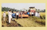 Farm machinery banks 'disappear' in Bathinda